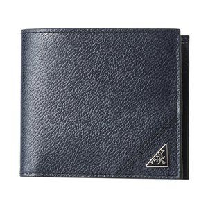 Prada Navy Blue Saffiano Leather Bifold Wallet